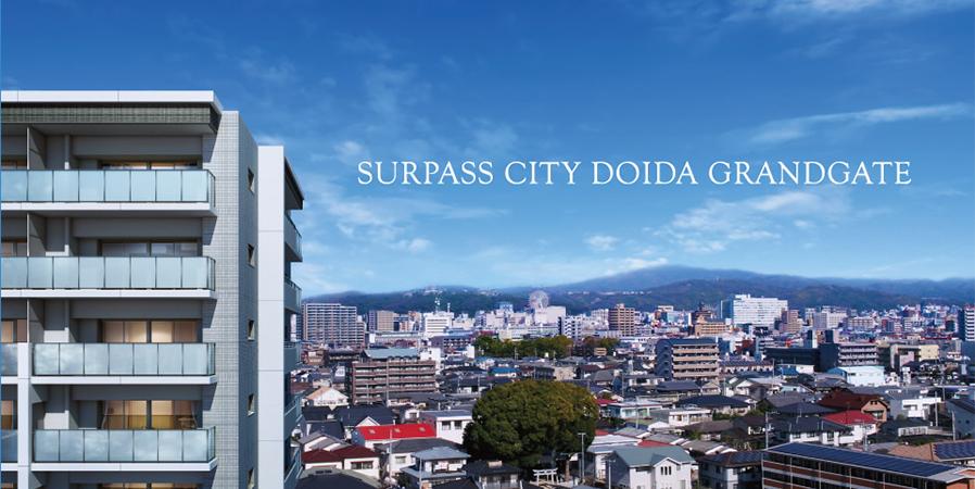 サーパスシティ土居田グランゲートのスペシャルレポート