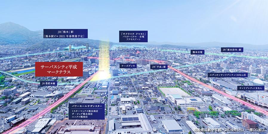 サーパスシティ平成マークテラスのスペシャルレポート