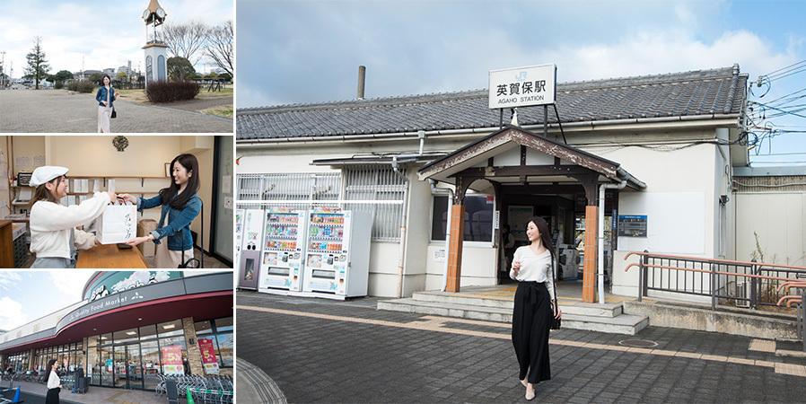 パレ・ロワイヤル英賀保駅前のスペシャルレポート