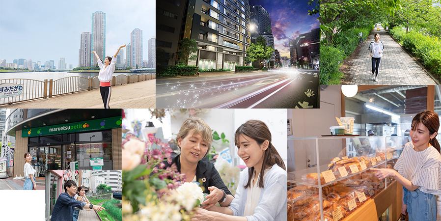 シティハウス東京八重洲通りのスペシャルレポート