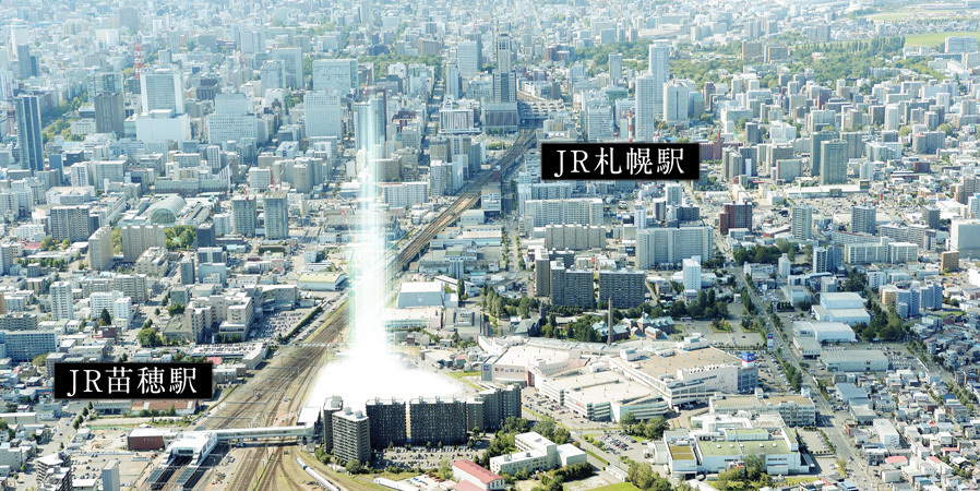 ザ・グランアルト札幌 苗穂ステーションタワーのスペシャルレポート